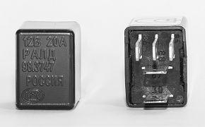 РАЛД.98.3747   реле 5-контактное, переключающее